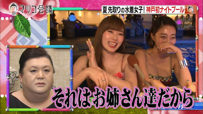 【ナイトプールキャプ画像】神戸にあるナイトプールには大胆水着の素人が大勢いるらしいwww 10