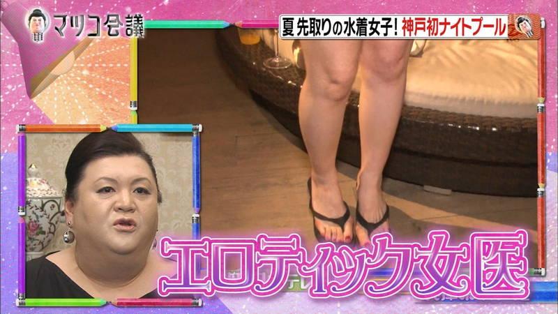 【ナイトプールキャプ画像】神戸にあるナイトプールには大胆水着の素人が大勢いるらしいwww 14
