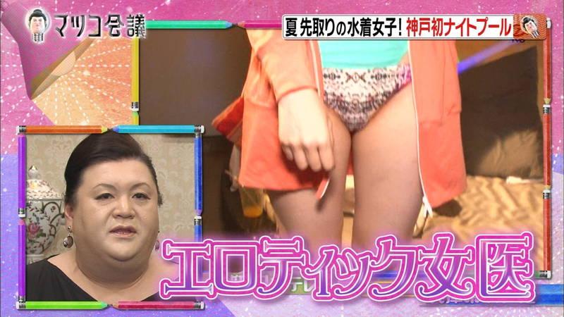 【ナイトプールキャプ画像】神戸にあるナイトプールには大胆水着の素人が大勢いるらしいwww 15