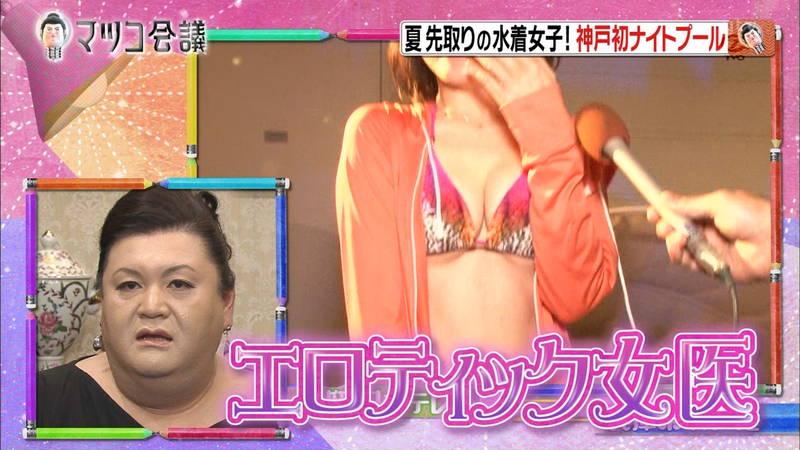 【ナイトプールキャプ画像】神戸にあるナイトプールには大胆水着の素人が大勢いるらしいwww 16