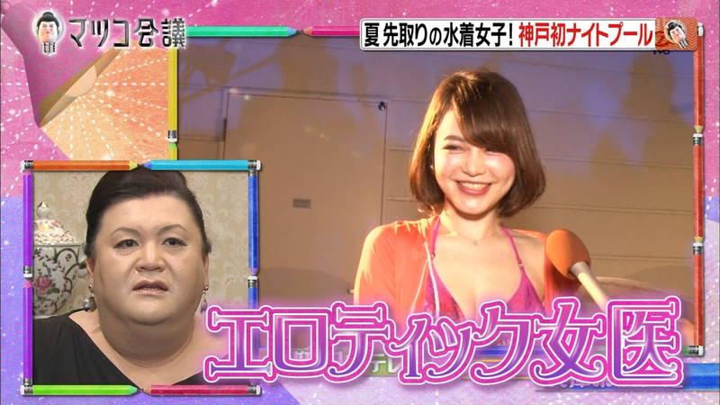 【ナイトプールキャプ画像】神戸にあるナイトプールには大胆水着の素人が大勢いるらしいwww 17