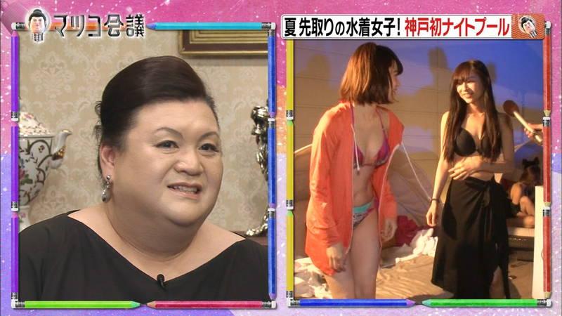 【ナイトプールキャプ画像】神戸にあるナイトプールには大胆水着の素人が大勢いるらしいwww 18