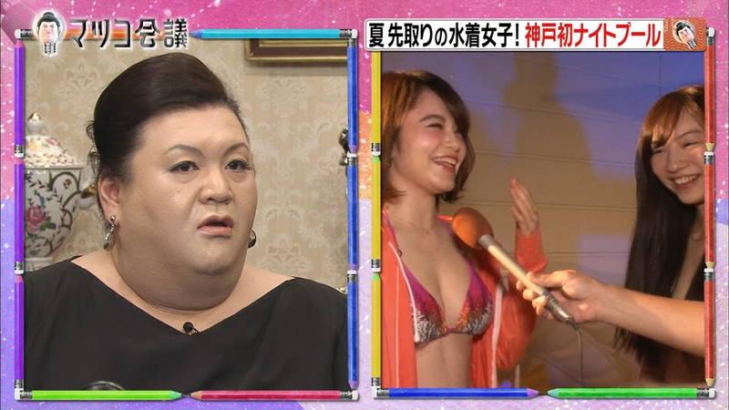 【ナイトプールキャプ画像】神戸にあるナイトプールには大胆水着の素人が大勢いるらしいwww 20