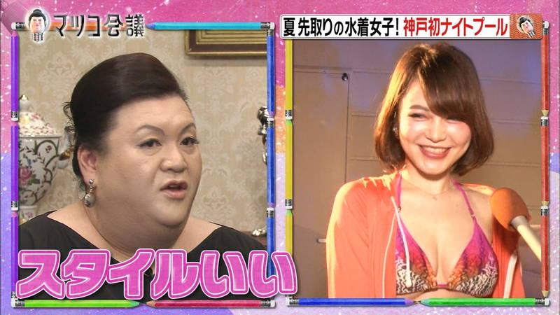 【ナイトプールキャプ画像】神戸にあるナイトプールには大胆水着の素人が大勢いるらしいwww 21