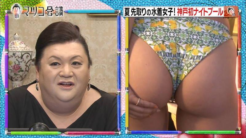 【ナイトプールキャプ画像】神戸にあるナイトプールには大胆水着の素人が大勢いるらしいwww 25
