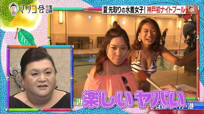【ナイトプールキャプ画像】神戸にあるナイトプールには大胆水着の素人が大勢いるらしいwww 28