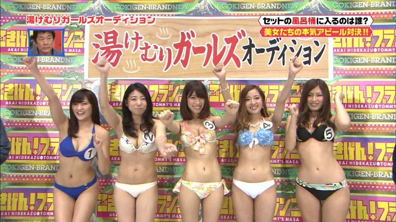【銭湯キャプ画像】下になにか着ているってわかってても興奮するアイドルの入浴風景www 11