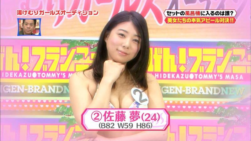 【銭湯キャプ画像】下になにか着ているってわかってても興奮するアイドルの入浴風景www 33