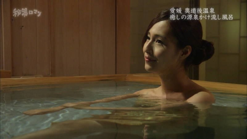 【石川理咲子キャプ画像】超美人でスタイルのいい女性の温泉入浴シーンはいいものだwww 03
