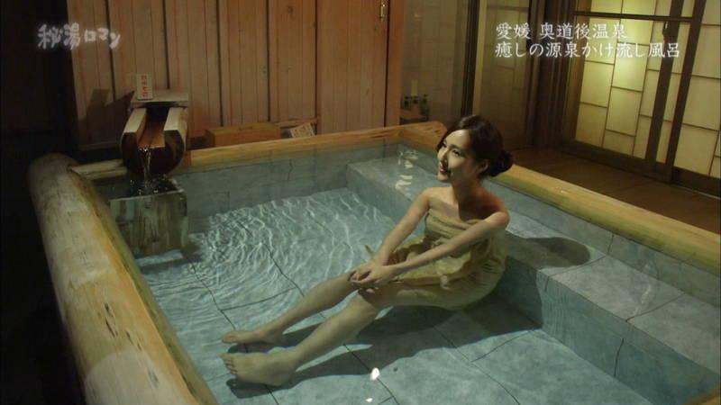 【石川理咲子キャプ画像】超美人でスタイルのいい女性の温泉入浴シーンはいいものだwww 04