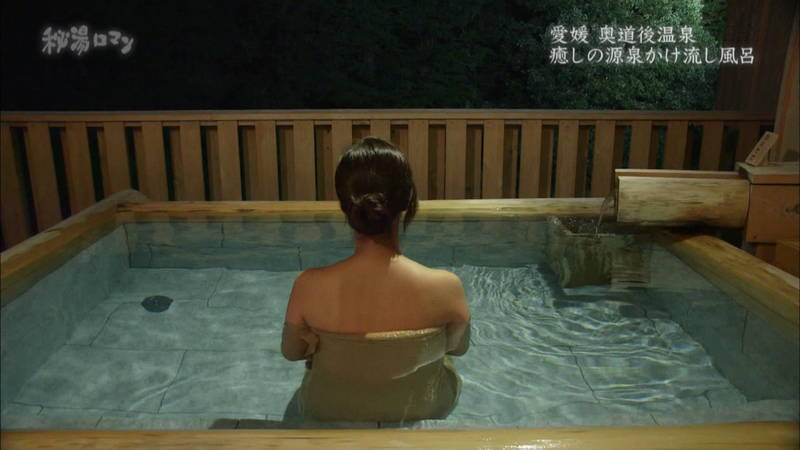 【石川理咲子キャプ画像】超美人でスタイルのいい女性の温泉入浴シーンはいいものだwww 05