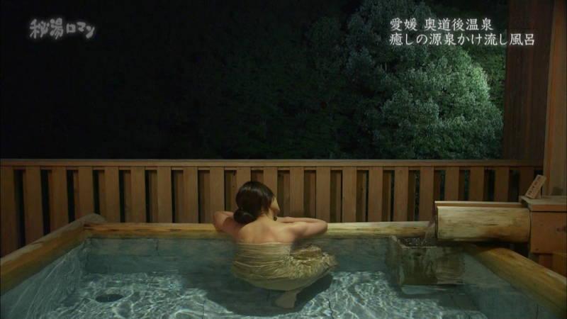 【石川理咲子キャプ画像】超美人でスタイルのいい女性の温泉入浴シーンはいいものだwww 07