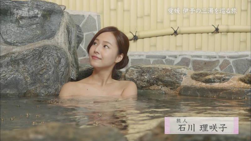 【石川理咲子キャプ画像】超美人でスタイルのいい女性の温泉入浴シーンはいいものだwww 11
