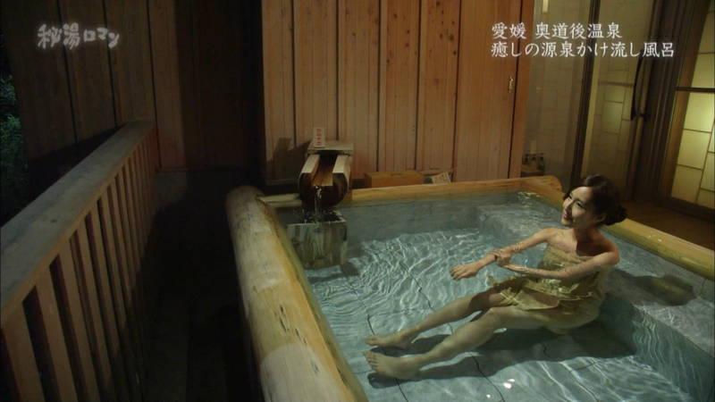 【石川理咲子キャプ画像】超美人でスタイルのいい女性の温泉入浴シーンはいいものだwww 30