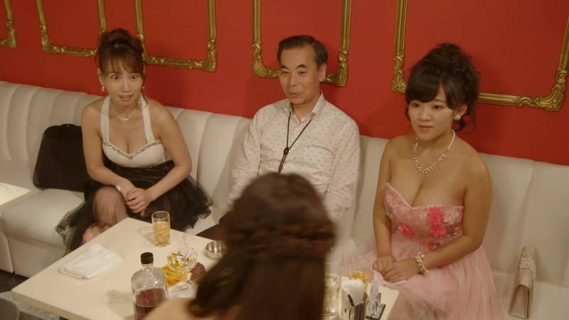 【夏菜キャプ画像】キャバ嬢のドラマにあったシャワーシーンがシコれすぎて困るwww 12