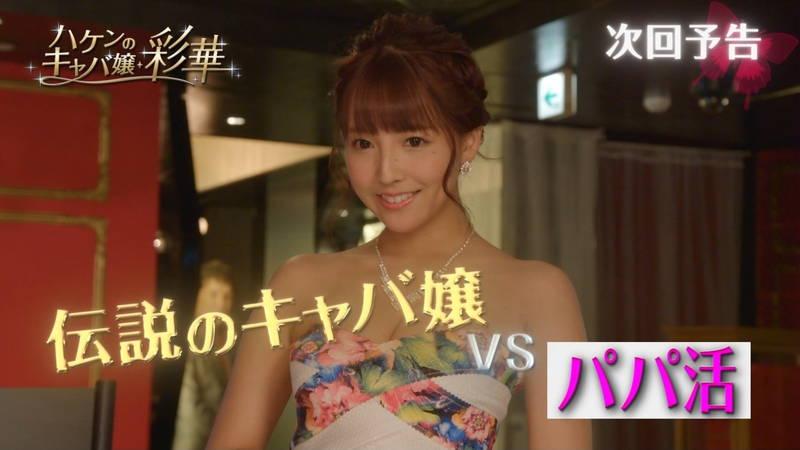 【夏菜キャプ画像】キャバ嬢のドラマにあったシャワーシーンがシコれすぎて困るwww 21