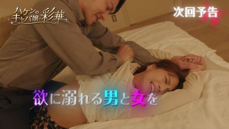 【夏菜キャプ画像】キャバ嬢のドラマにあったシャワーシーンがシコれすぎて困るwww 22