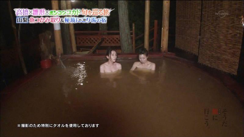 【雛形あきこキャプ画像】アラフォーになっても貫禄の巨乳と貫禄の入浴テクを見せる雛形あきこwww
