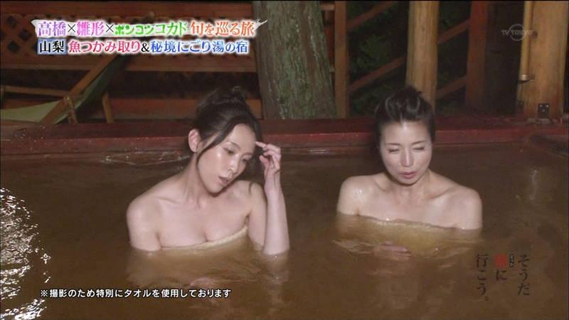 【雛形あきこキャプ画像】アラフォーになっても貫禄の巨乳と貫禄の入浴テクを見せる雛形あきこwww 03