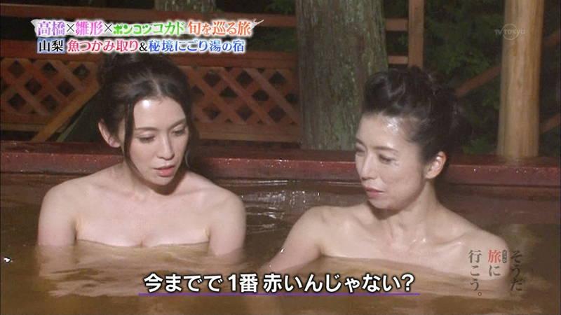 【雛形あきこキャプ画像】アラフォーになっても貫禄の巨乳と貫禄の入浴テクを見せる雛形あきこwww 05