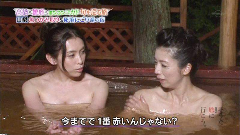 【雛形あきこキャプ画像】アラフォーになっても貫禄の巨乳と貫禄の入浴テクを見せる雛形あきこwww 06