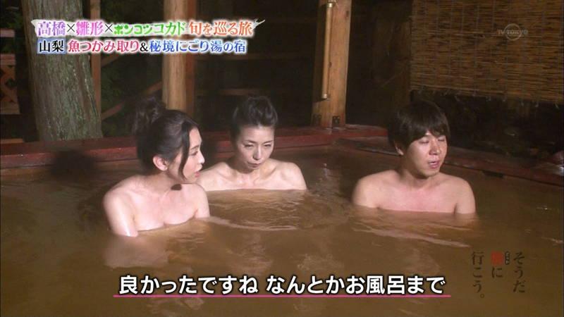 【雛形あきこキャプ画像】アラフォーになっても貫禄の巨乳と貫禄の入浴テクを見せる雛形あきこwww 10