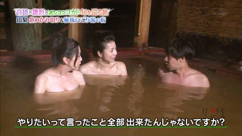 【雛形あきこキャプ画像】アラフォーになっても貫禄の巨乳と貫禄の入浴テクを見せる雛形あきこwww 11