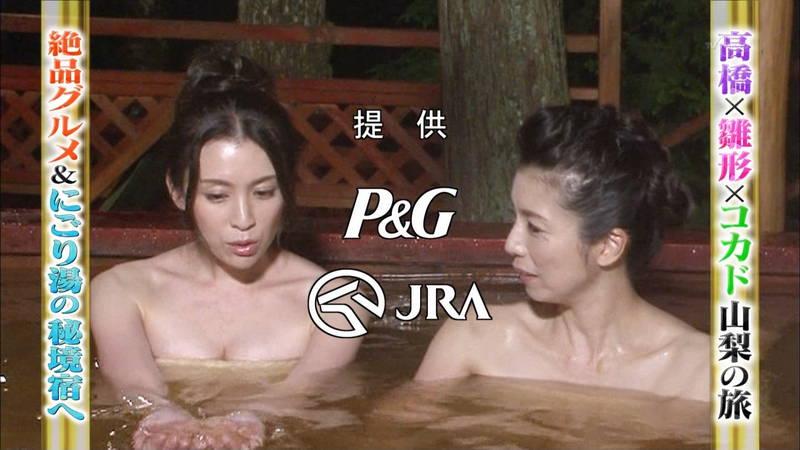 【雛形あきこキャプ画像】アラフォーになっても貫禄の巨乳と貫禄の入浴テクを見せる雛形あきこwww 17