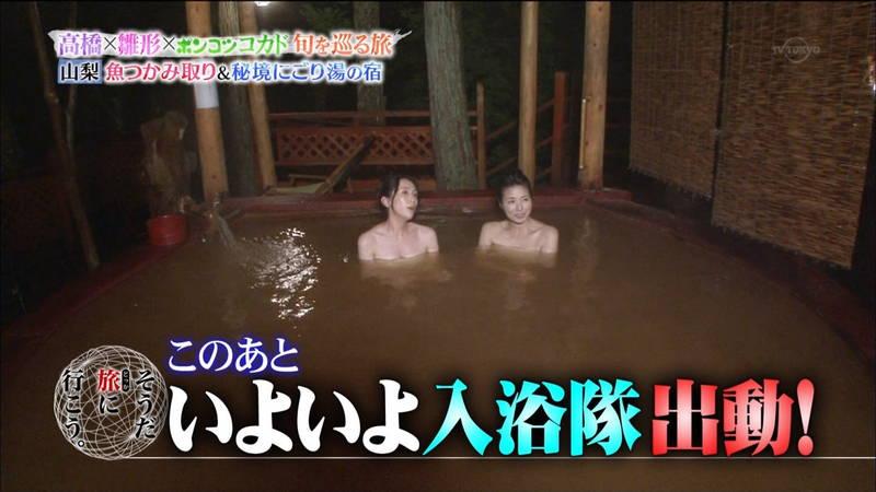 【雛形あきこキャプ画像】アラフォーになっても貫禄の巨乳と貫禄の入浴テクを見せる雛形あきこwww 18