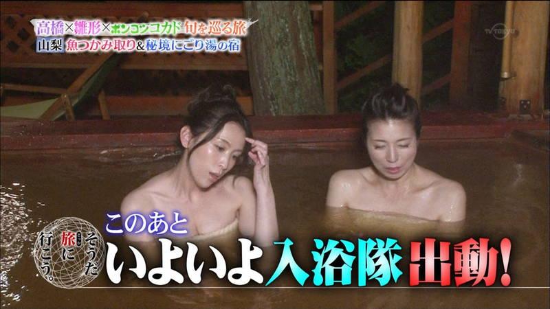 【雛形あきこキャプ画像】アラフォーになっても貫禄の巨乳と貫禄の入浴テクを見せる雛形あきこwww 19