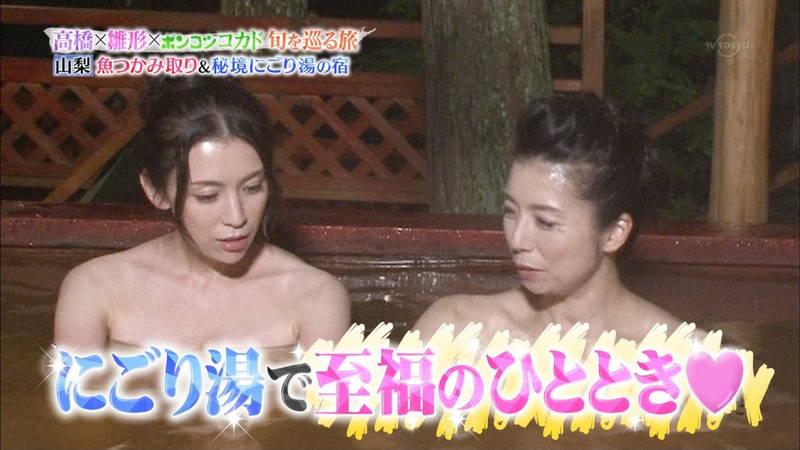 【雛形あきこキャプ画像】アラフォーになっても貫禄の巨乳と貫禄の入浴テクを見せる雛形あきこwww 20