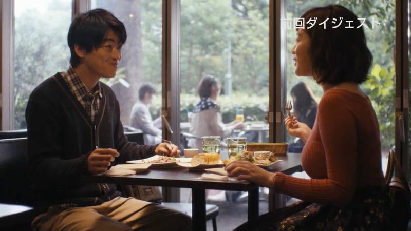 【筧美和子キャプ画像】爆乳のことしか印象に残らないという筧美和子出演のドラマwww 12
