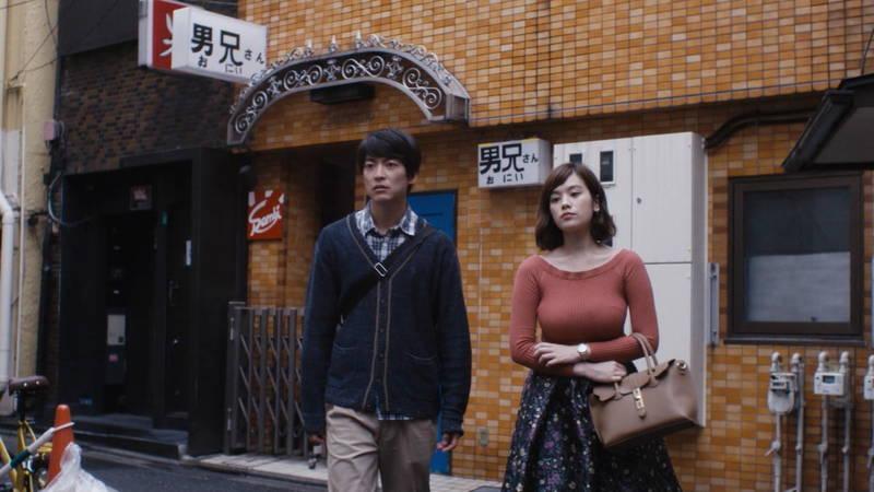 【筧美和子キャプ画像】爆乳のことしか印象に残らないという筧美和子出演のドラマwww 22