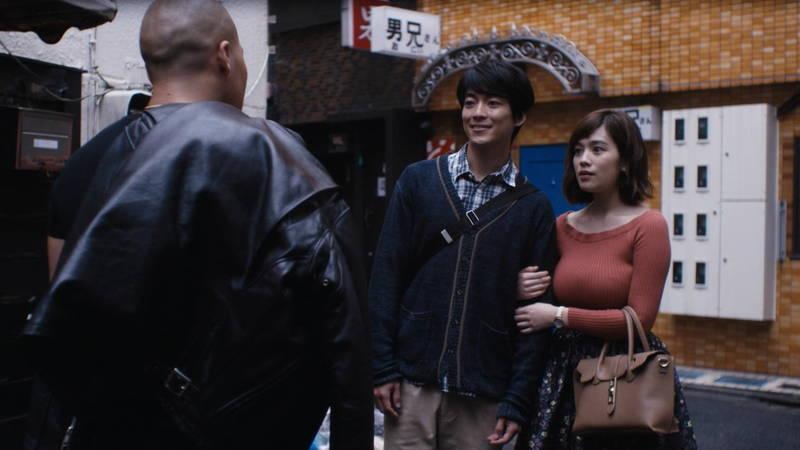 【筧美和子キャプ画像】爆乳のことしか印象に残らないという筧美和子出演のドラマwww 24