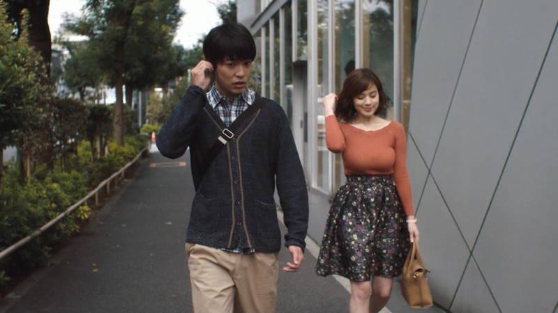 【筧美和子キャプ画像】爆乳のことしか印象に残らないという筧美和子出演のドラマwww 29