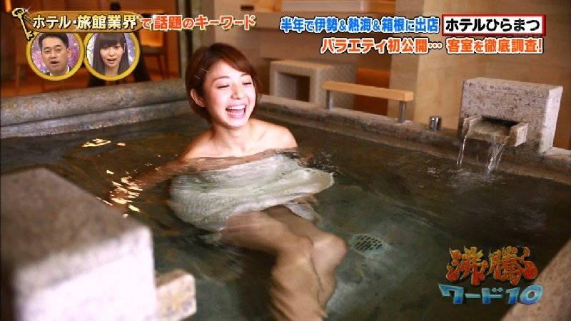 【温泉キャプ画像】谷間が見えて、ポロリを期待するけど、アイドルが火照っているだけでエロい! 06