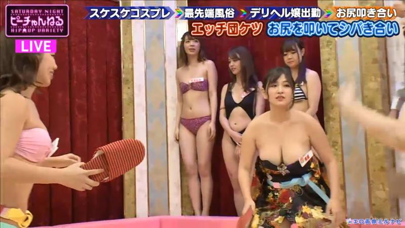 【吉田実紀キャプ画像】出てくるたびにわかりやすくポロリする吉田実紀についてwww