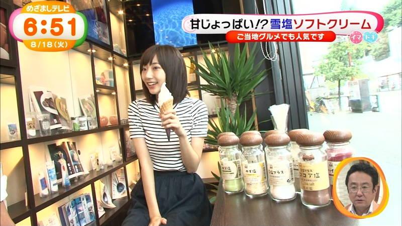 【武田玲奈キャプ画像】ソフトクリームの食レポしている武田玲奈のおっぱいの成長具合www 05