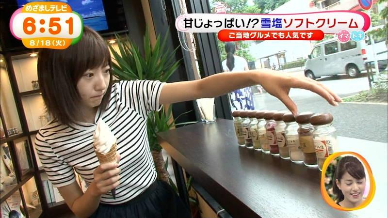 【武田玲奈キャプ画像】ソフトクリームの食レポしている武田玲奈のおっぱいの成長具合www 06
