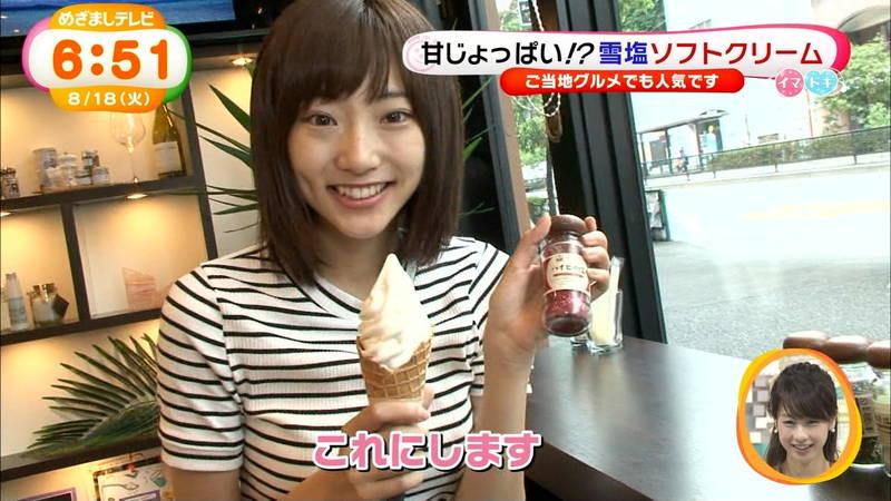 【武田玲奈キャプ画像】ソフトクリームの食レポしている武田玲奈のおっぱいの成長具合www 07