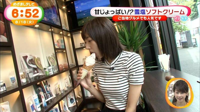 【武田玲奈キャプ画像】ソフトクリームの食レポしている武田玲奈のおっぱいの成長具合www 08