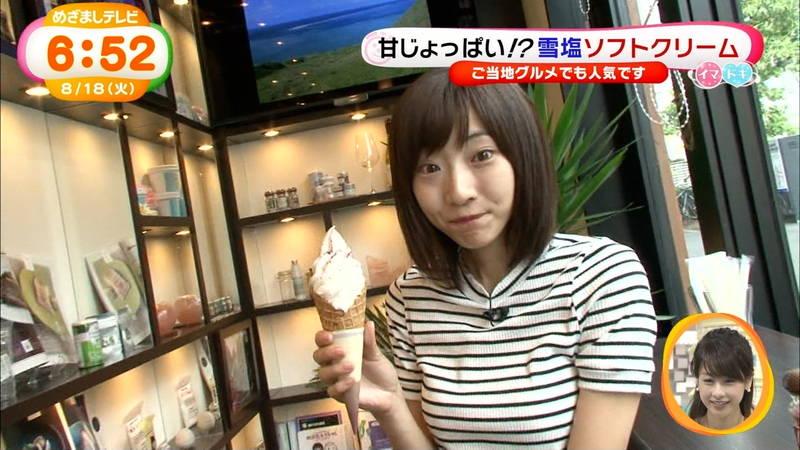 【武田玲奈キャプ画像】ソフトクリームの食レポしている武田玲奈のおっぱいの成長具合www 11