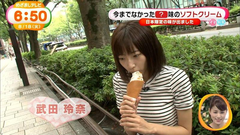 【武田玲奈キャプ画像】ソフトクリームの食レポしている武田玲奈のおっぱいの成長具合www 12