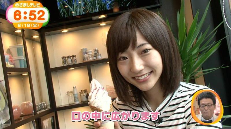 【武田玲奈キャプ画像】ソフトクリームの食レポしている武田玲奈のおっぱいの成長具合www 13