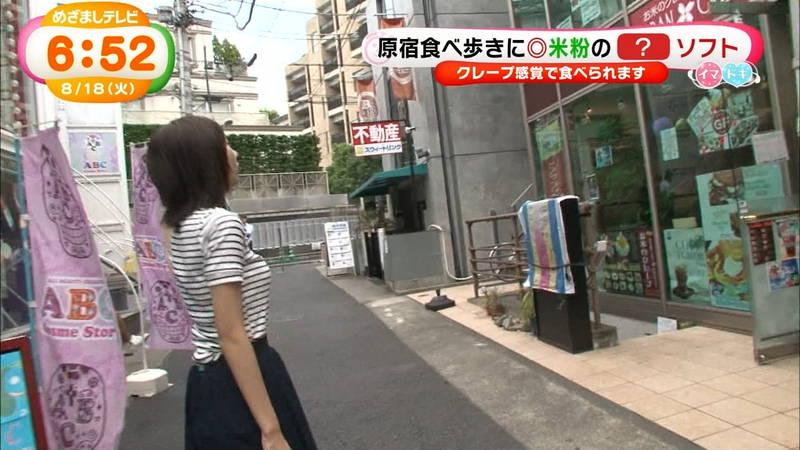 【武田玲奈キャプ画像】ソフトクリームの食レポしている武田玲奈のおっぱいの成長具合www 14