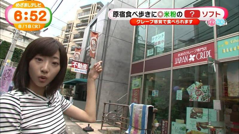 【武田玲奈キャプ画像】ソフトクリームの食レポしている武田玲奈のおっぱいの成長具合www 15