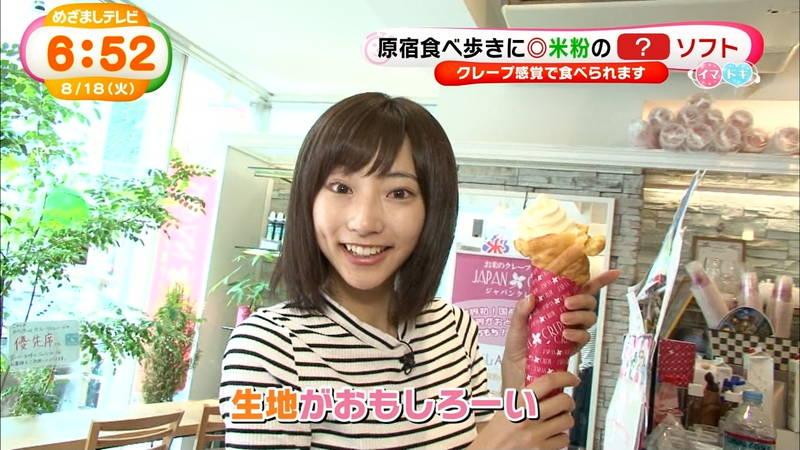 【武田玲奈キャプ画像】ソフトクリームの食レポしている武田玲奈のおっぱいの成長具合www 16