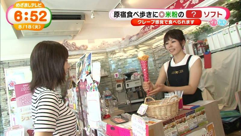 【武田玲奈キャプ画像】ソフトクリームの食レポしている武田玲奈のおっぱいの成長具合www 17
