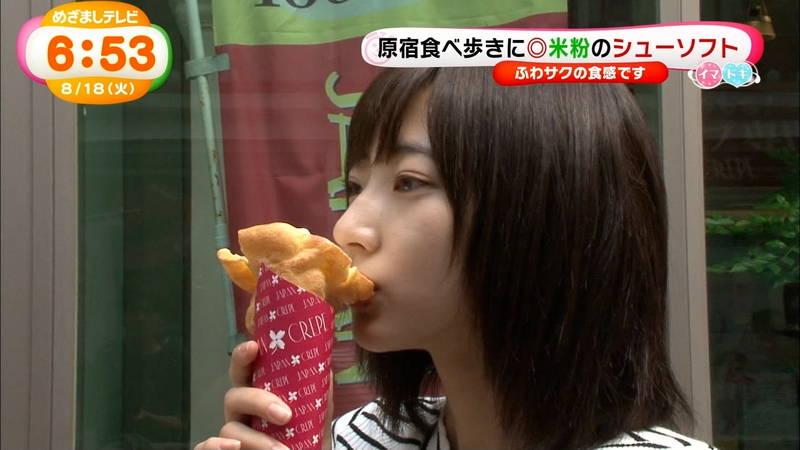 【武田玲奈キャプ画像】ソフトクリームの食レポしている武田玲奈のおっぱいの成長具合www 18