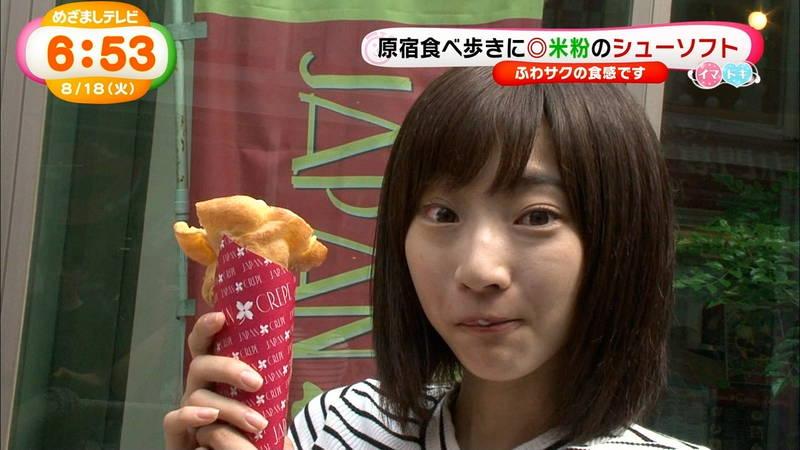 【武田玲奈キャプ画像】ソフトクリームの食レポしている武田玲奈のおっぱいの成長具合www 20